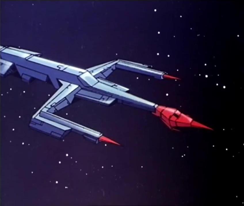 ulysses-31-trident